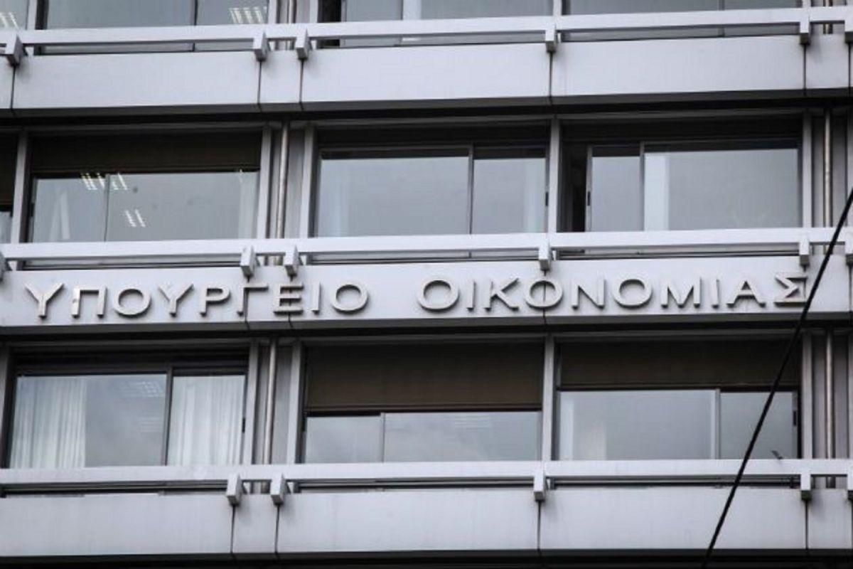 oikonomikwn11-1200x800