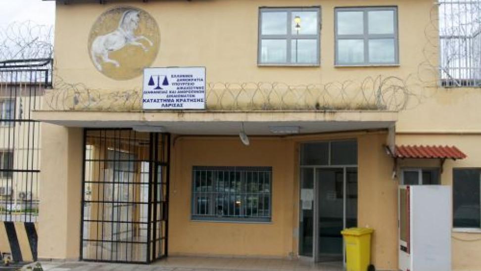 Έρευνες στις φυλακές Λάρισας για δολοφονία κρατουμένου