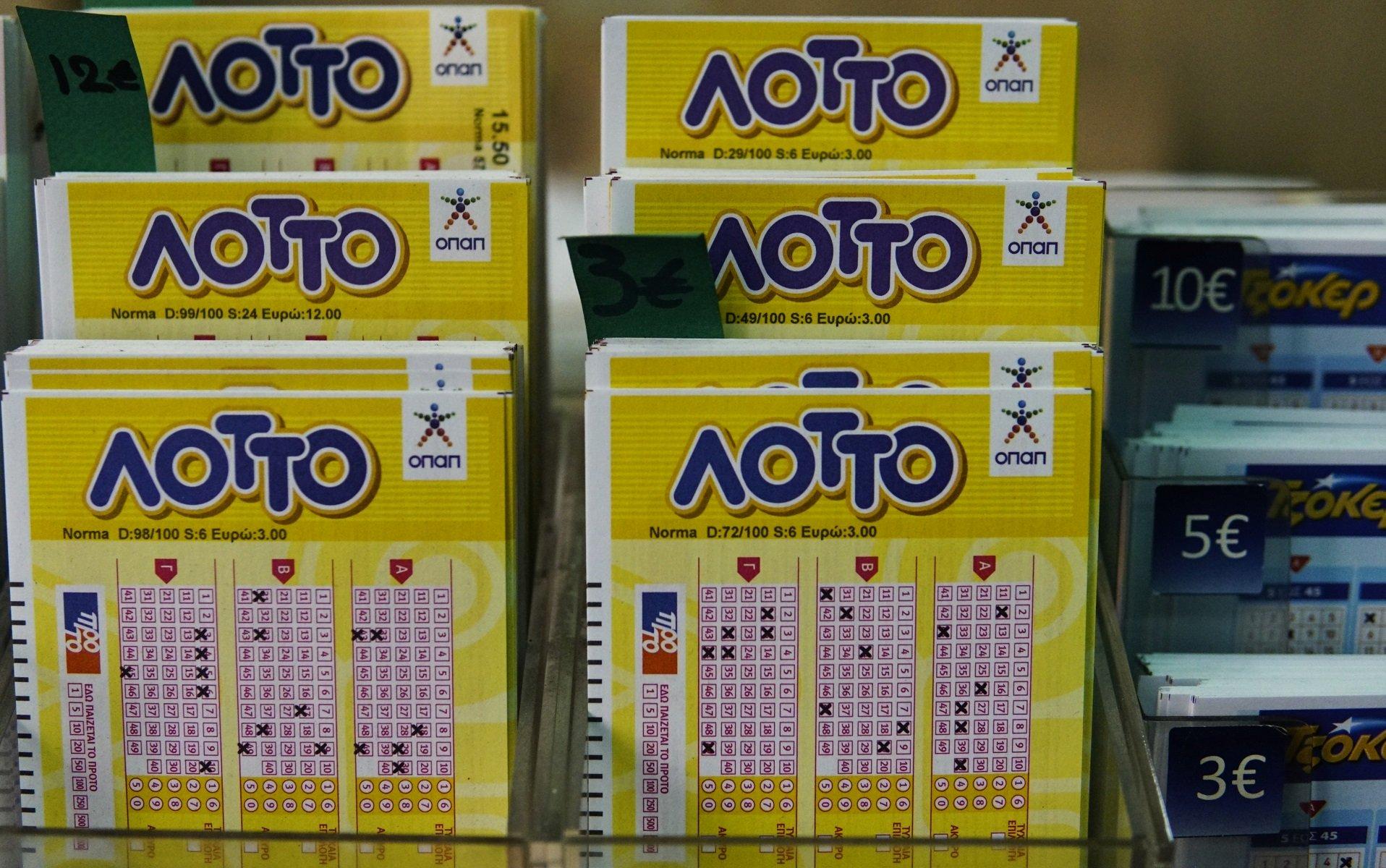 Lotto 06.06.20
