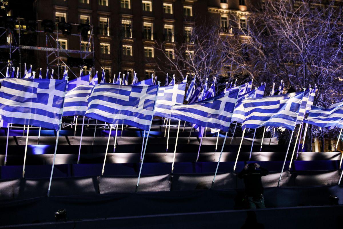 25 Μαρτίου συγκεντρώσεις: Ποιες απαγορεύτηκαν από την Αστυνομία