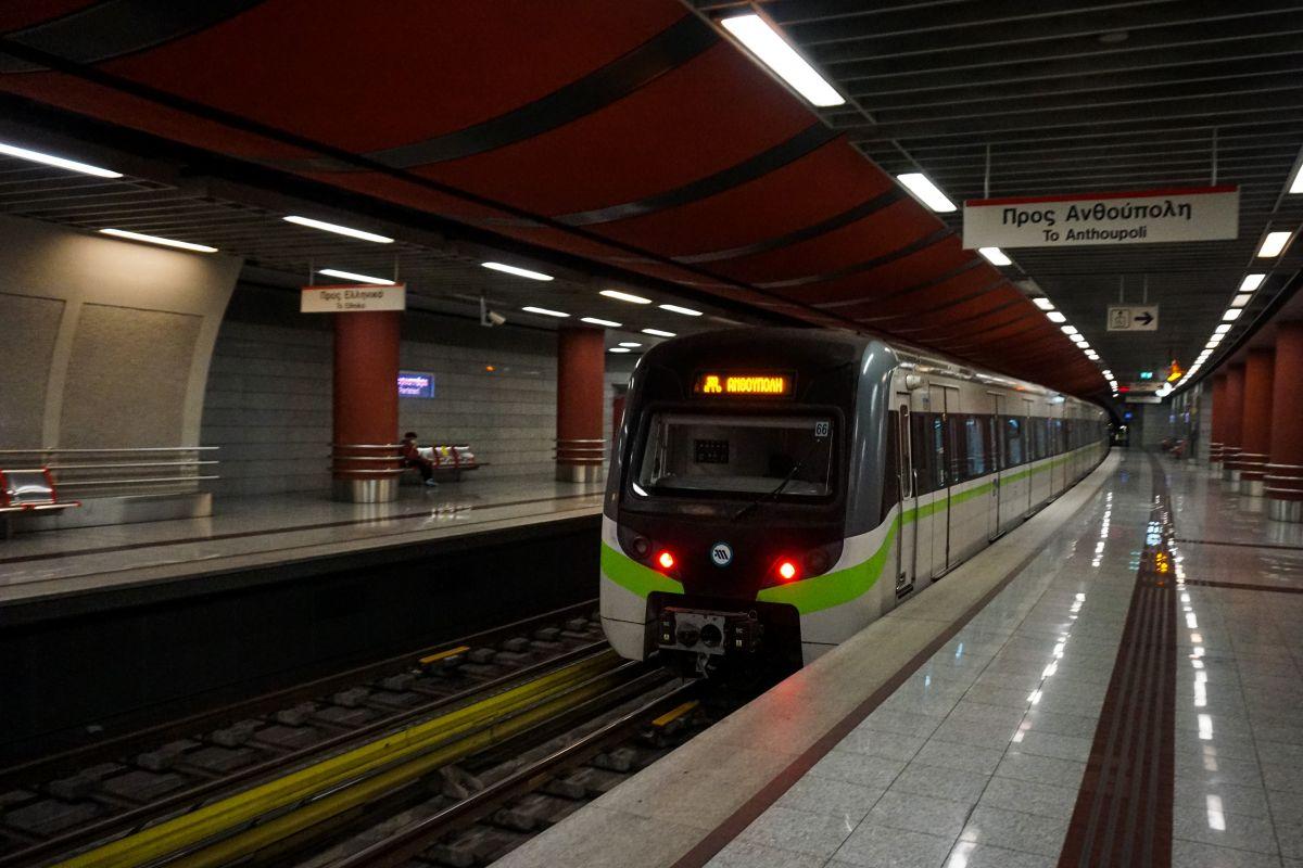 25η Μαρτίου: Ποιοι σταθμοί του Μετρό κλείνουν