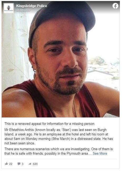 Αδερφός Δημήτρη Ανθή: Έχει εξαφανιστεί εδώ και 11 μέρες