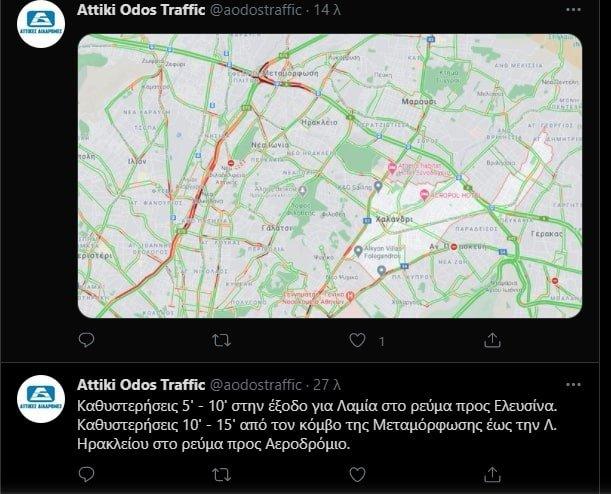 Αττική οδός tweet