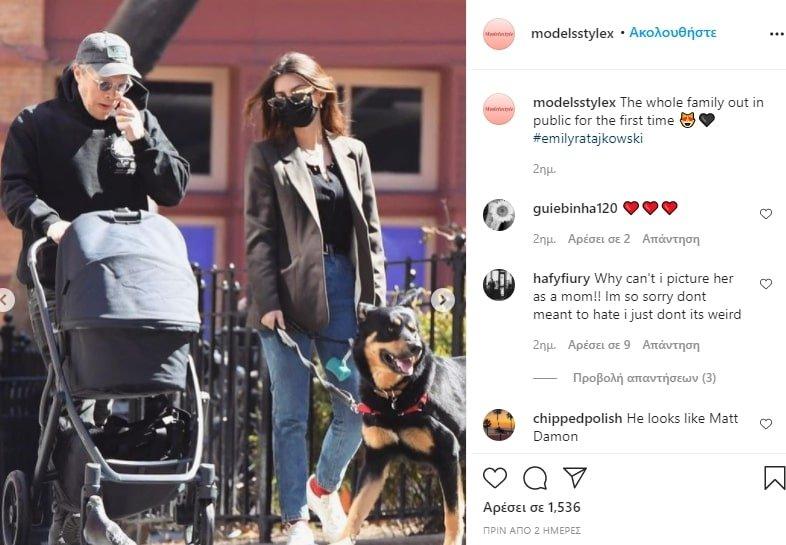 Emily Ratajkowski Instagram