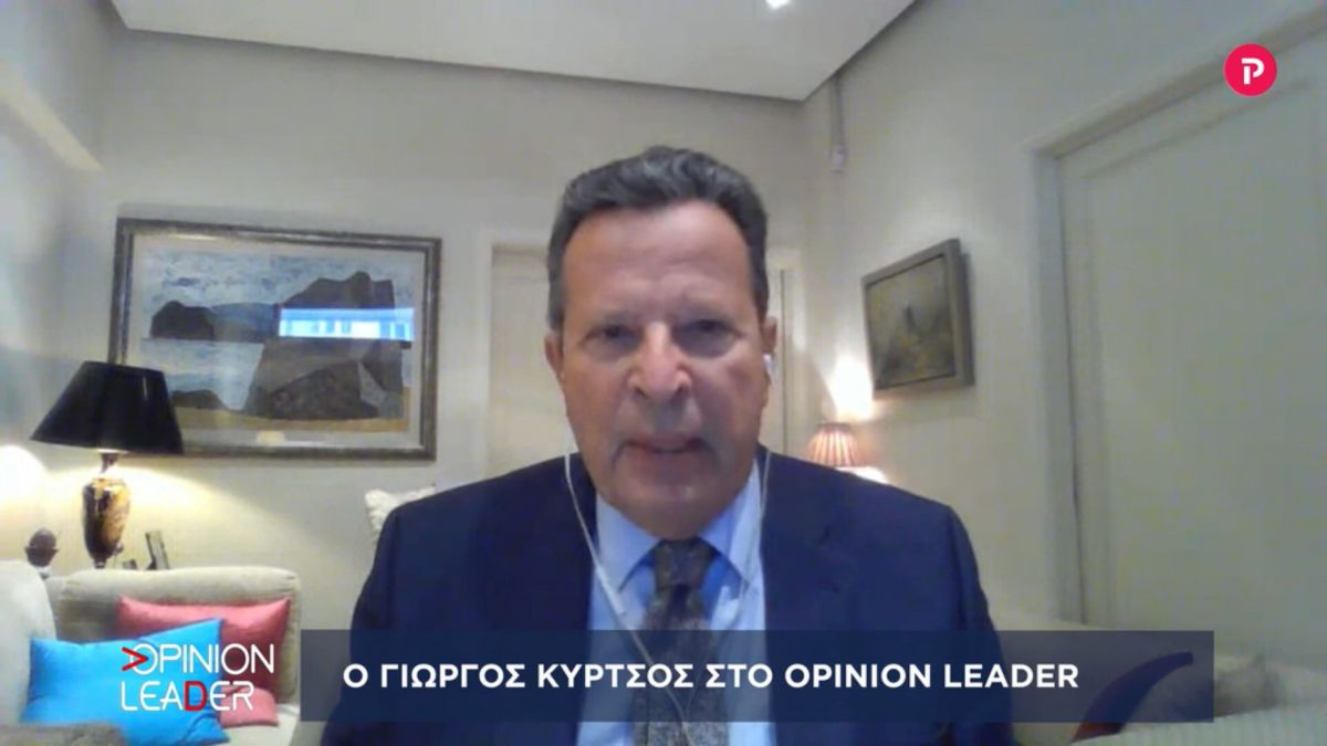 Ο Γιώργος Κύρτσος