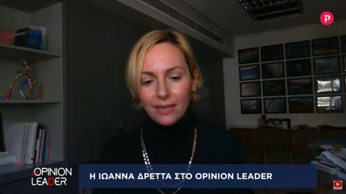 Ιωάννα Δρέττα στο pagenews.gr: Η Ελλάδα είναι το 5ο πιο δυνατό παγκόσμιο brand στον τουρισμό