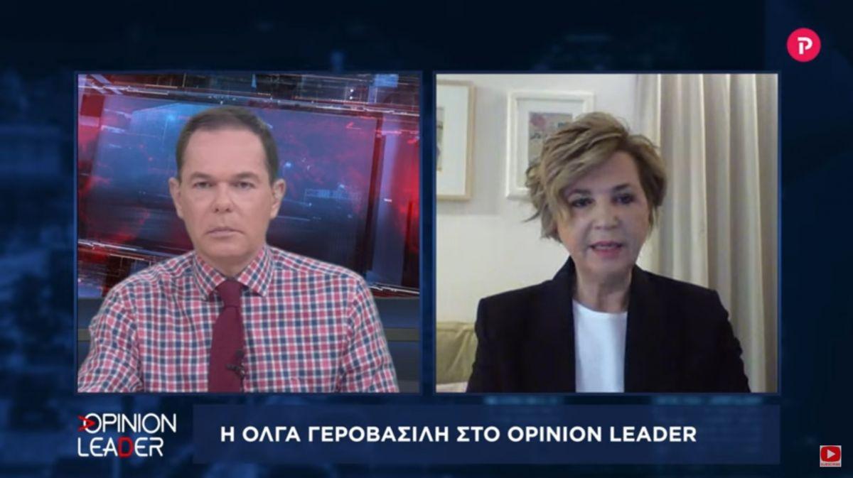 Η Όλγα Γεροβασίλη στο pagenews.gr