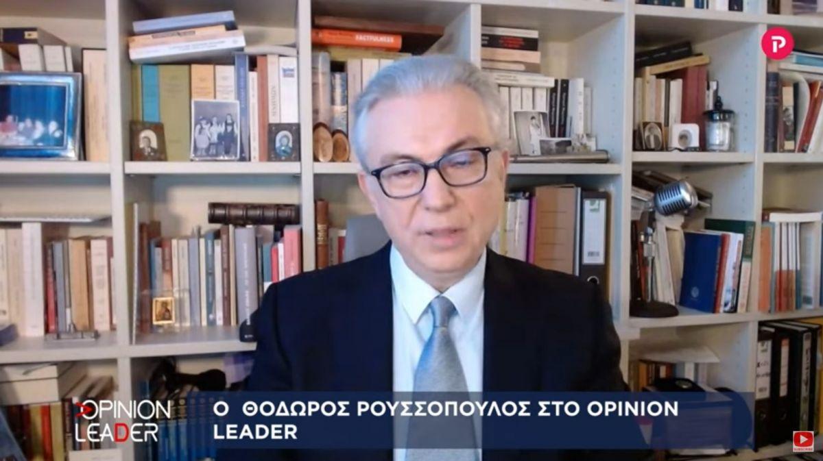 O Θόδωρος Ρουσσόπουλος στο pagenews.gr