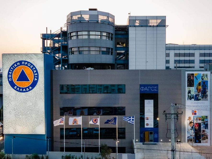 Βοιωτία: Αναστολή λειτουργίας εταιρείας συσκευασιών λόγω Covid με απόφαση της ΓΓΠΠ