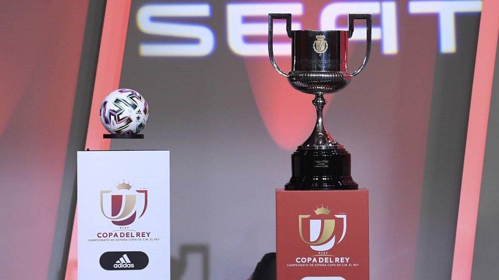 Θρίαμβος τη Σοσιεδάδ στον βάσκικο τελικό Κυπέλλου Ισπανίας