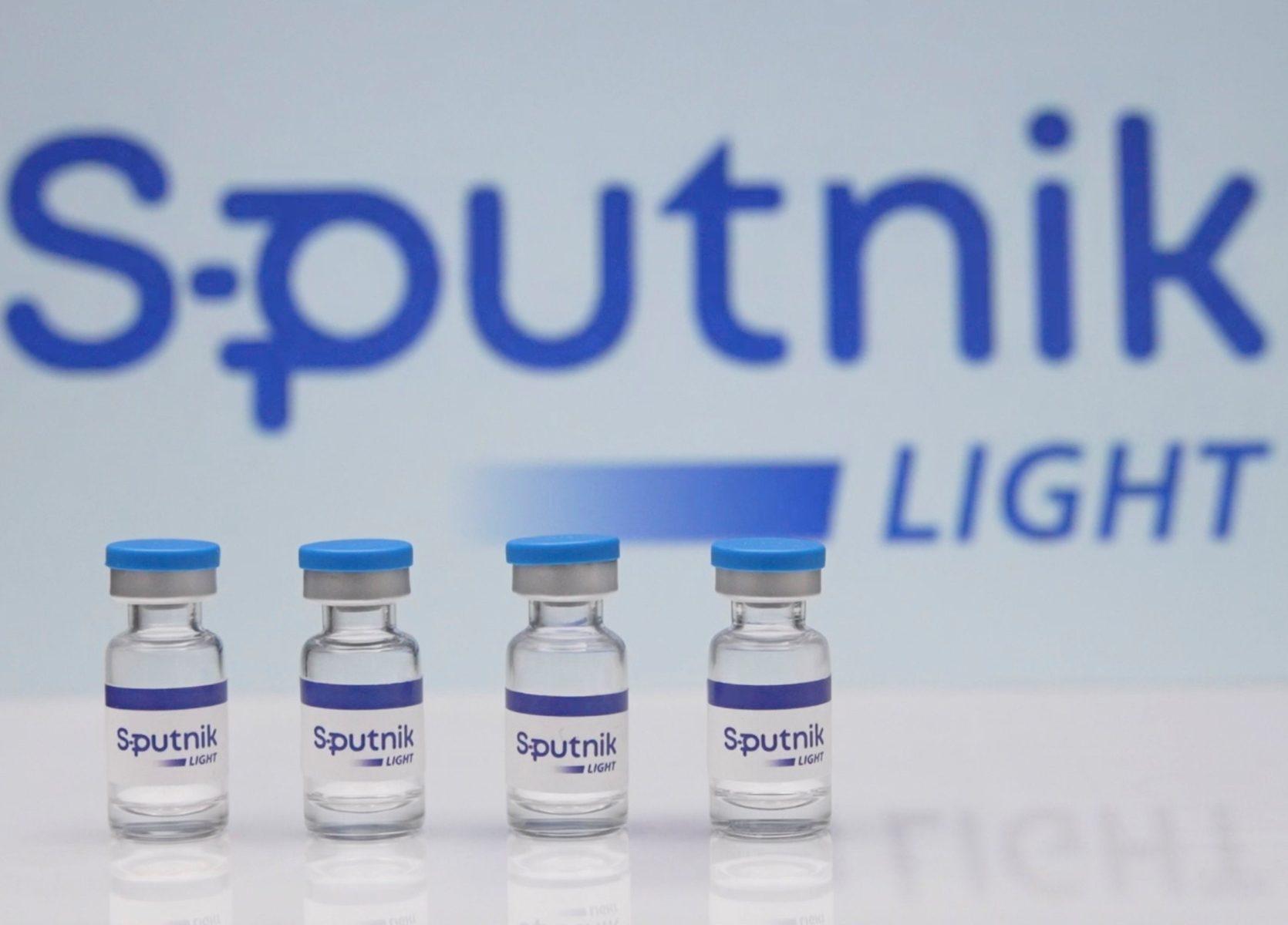 Sputnik V εμβόλιο